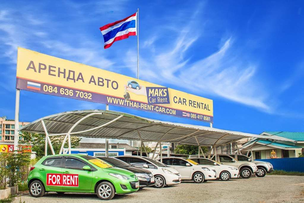 Car Rental Pattaya