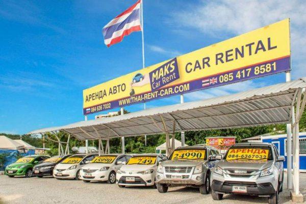 Car rental parking in Pattaya, Jomtien