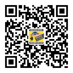 MAKS Car Rental Official WeChat